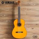YAMAHA C80 Guitarra clásica con cuerdas de nylon